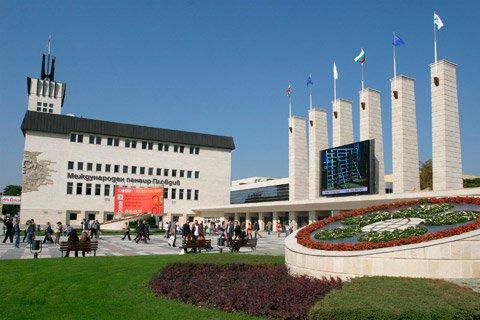 International Technical Fair Plovdiv