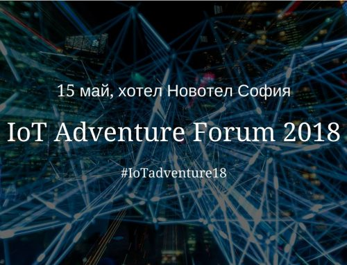 Join Ivan Dragoev's session on Building an Industrial IoT Solution at the upcoming IoT Adventure Forum 2018, Sofia, May 15th