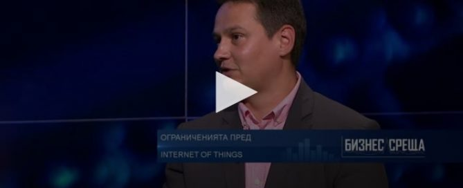 iot interview ivan dragoev internet of things