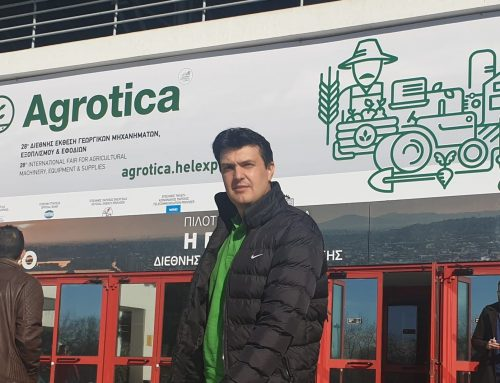 IndigoVerge and ONDO participate in the 28th edition of AGROTICA fair in Thessaloniki