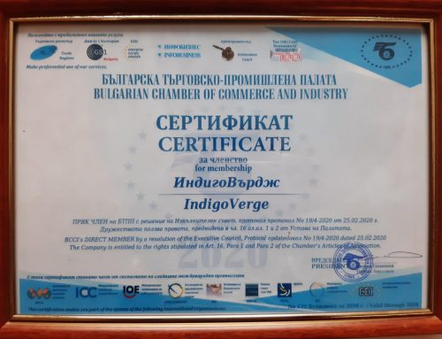 IndigoVerge becomes member of The Bulgarian Chamber of Commerce and Industry